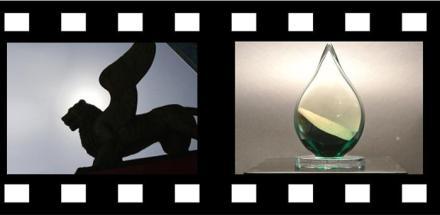 cinema vip ambiente